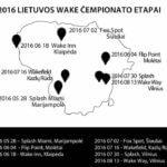 календарь соревнований в Литве 2016
