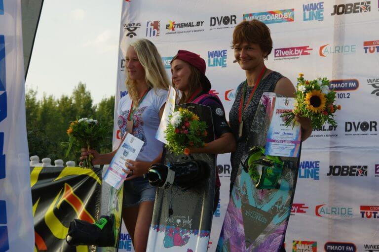 победительницы кубка беларуси по вейкборду