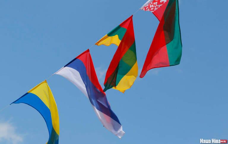 флаги учасников кубка беларуси