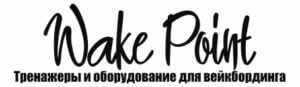 wake point